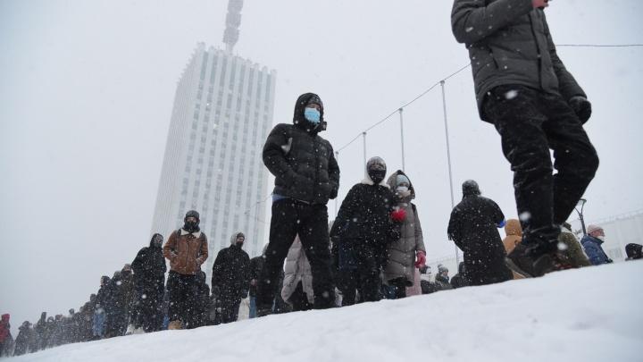 В Архангельске началось несогласованное шествие протестующих