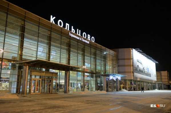 Росавиация одобрила новые направления международных пассажирских перевозок из Кольцово