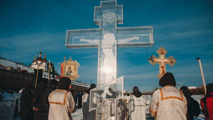 Запоминайте. Прогноз погоды в Тюмени на Крещение