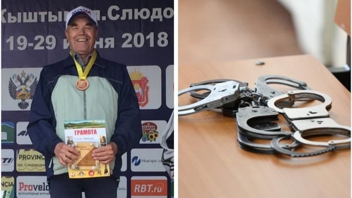 Девочка обиделась из-за того, что ее выгнали: в Екатеринбурге заслуженного 83-летнего тренера обвинили в педофилии