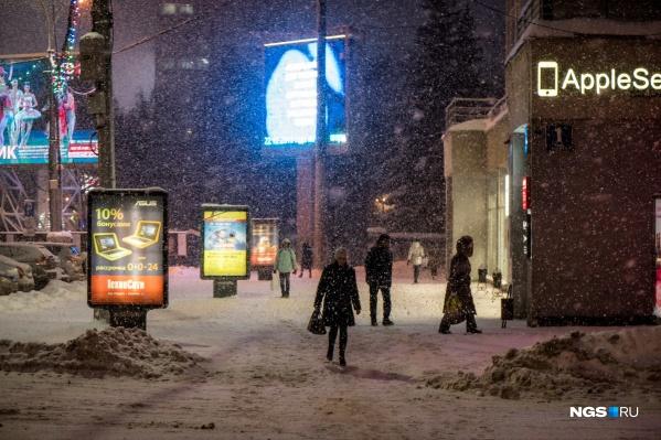 В городе ожидается мокрый снег и метель