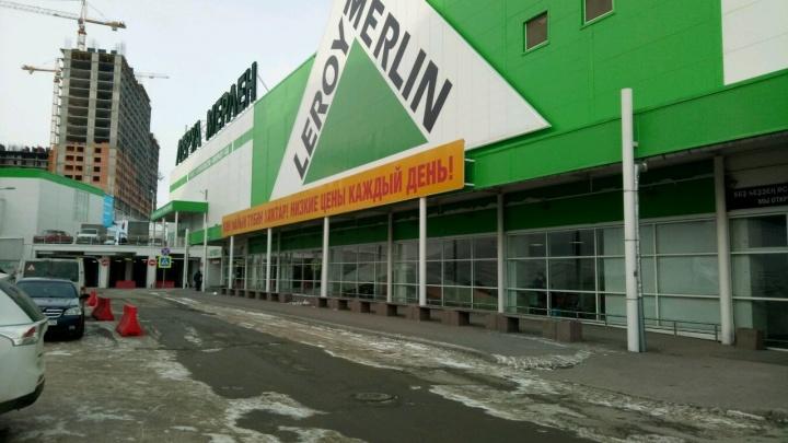 Директора «Леруа Мерлен» в Уфе оштрафовали за нарушение антиковидных норм