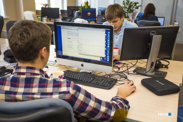 Больше всех получают новосибирцы, которые работают в области информационных технологий и связи