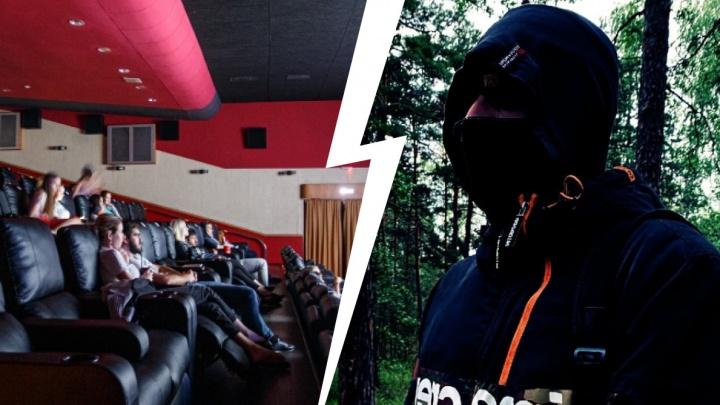 Студент избежал наказания за анонс во «ВКонтакте» резни в челябинском кинотеатре