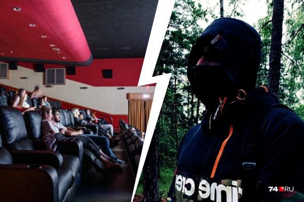 Пост парня о массовом убийстве в кинотеатре вызвал большой переполох у силовиков