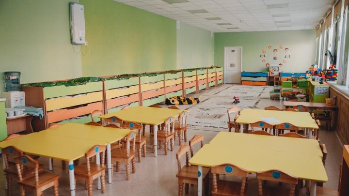В детском саду Тюмени ребенку выбили зуб. Прокуратура начала проверку