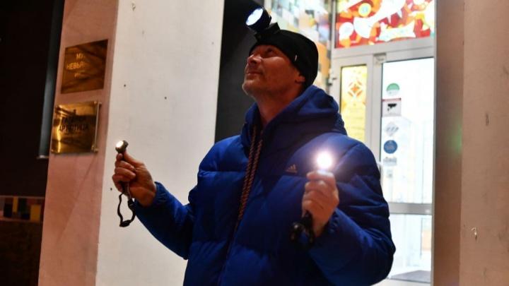 Евгений Ройзман вышел на акцию с фонариками в Екатеринбурге