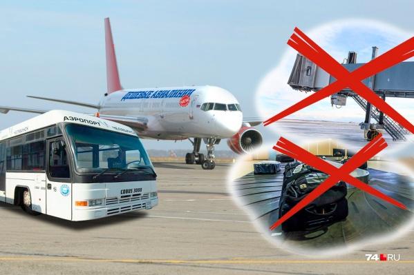 Челябинск может стать базой для новой бюджетной авиакомпании