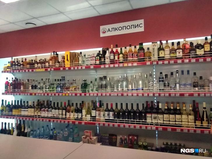 Магазины «Алкополис24» стараются выглядеть как бар