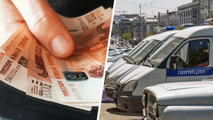 Полицейский с Кавказа приехал в Ростов расследовать мошенничество и стал взяточником
