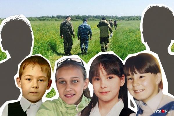 Пропавших детей ищут десятилетиями: многие родители не теряют надежды