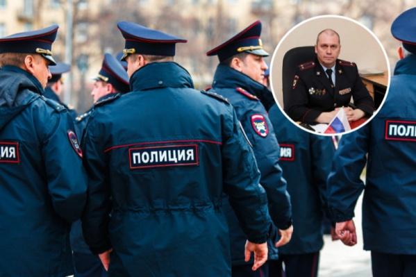 Александр Лазарев покинул пост начальника отдела полиции