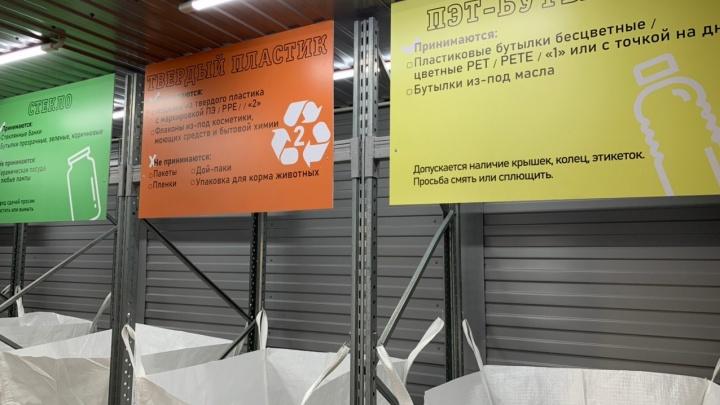 В Кемерове открылся первый пункт приема отходов: что там собирают и куда отправляют на переработку
