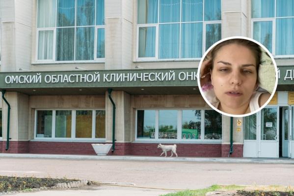 Омичка хочет использовать последний шанс и все-таки сделать химиотерапию в Санкт-Петербурге