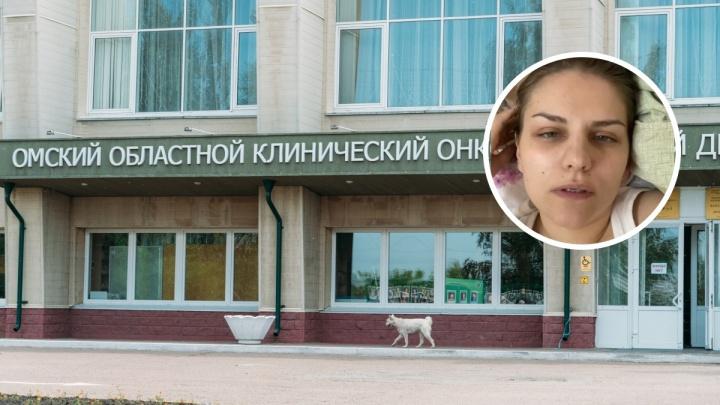 Молодая женщина рассказала, что ей срочно нужна химиотерапия. В Омске она получает только обезболивание