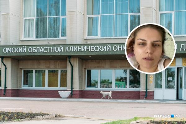 Омские врачи не проводят химиотерапию по медицинским показаниям