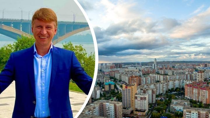 Алексей Ягудин продолжает признаваться в любви Красноярску даже после травли в комментариях
