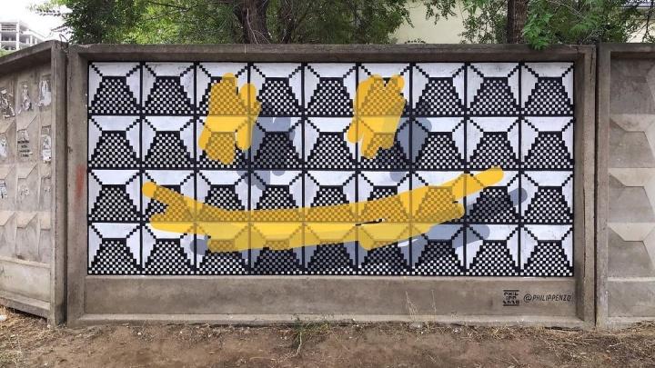 «Каждый поймет ее по-своему»: волгоградский художник оригинально поздравил президента с днем рождения