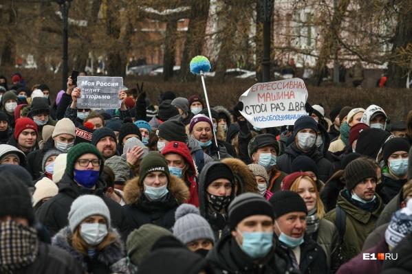 31 января в защиту Навального на улицу вышли тысячи горожан