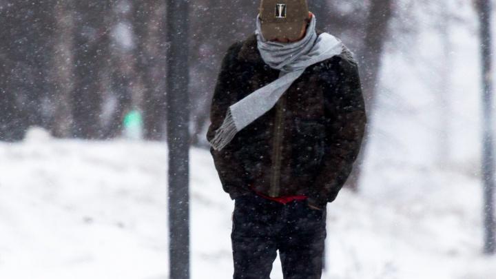 В выходные жителей Самарской области ожидают испытания погодой