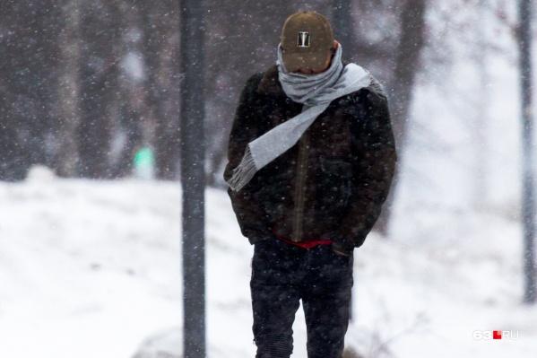 Одевайтесь потеплее — будет промозгло