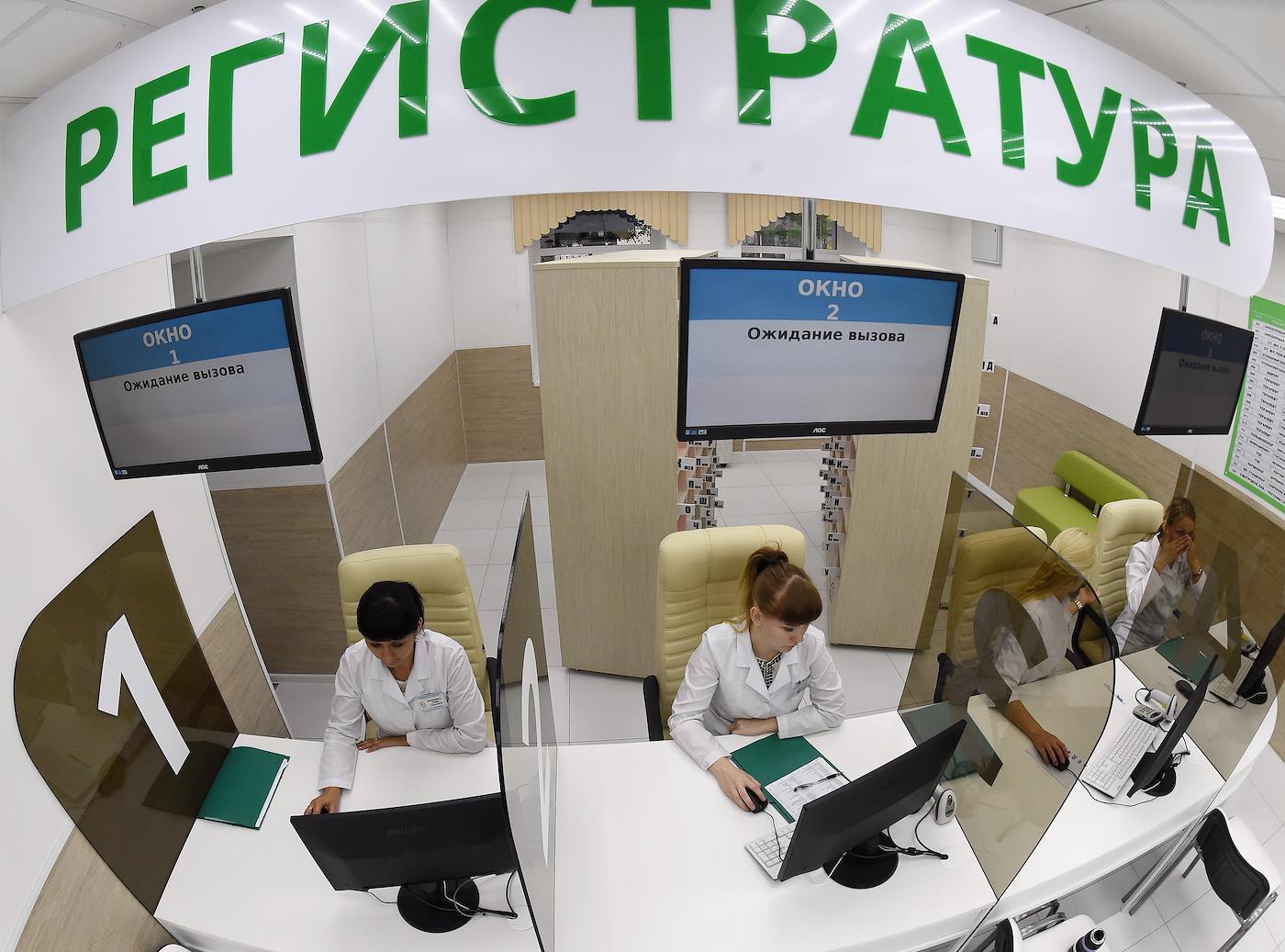 автор фото Анатолий Жданов/«Коммерсантъ»