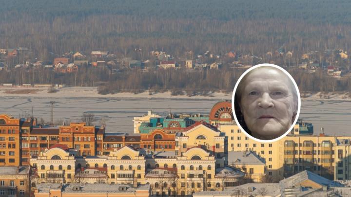 В Перми пропала 64-летняя женщина. Связь с ней оборвалась в середине февраля