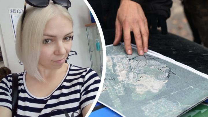 Ушла на работу и не вернулась: в Екатеринбурге ищут блондинку с родинкой под губой