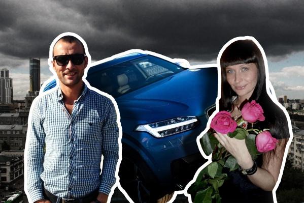 Светлана любила Михаила, а он толкнул ее под машину