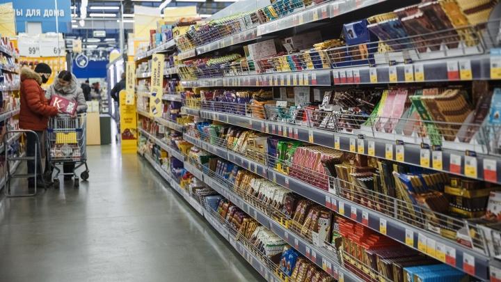 В Кузбассе вновь подорожали продукты: изучаем какие и как сильно