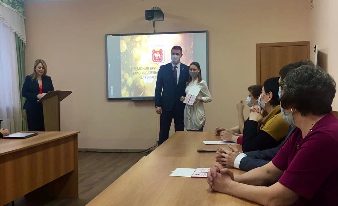 Кибердружинников власти поощряют — на этом фото одна из активисток получает стипендию законодательного собрания Челябинской области в декабре 2020 года