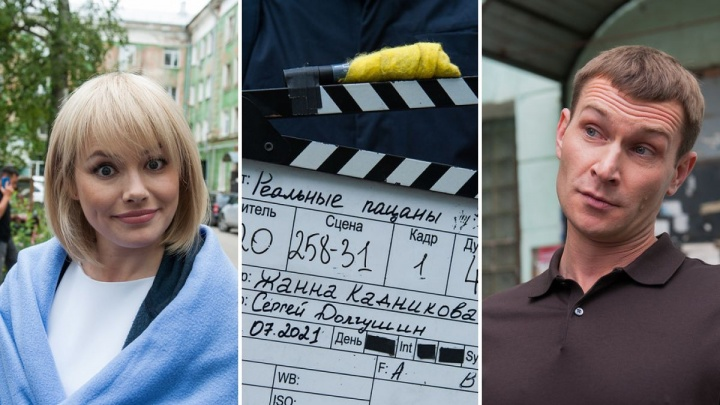 Колян выйдет из тюрьмы и сядет за книгу... Новый сезон «Реальных пацанов»  — репортаж со съемочной площадки