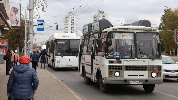 Зарплаты ниже МРОТ, переработки и отсутствие выходных: инспекторы побывали в «Башавтотрансе»