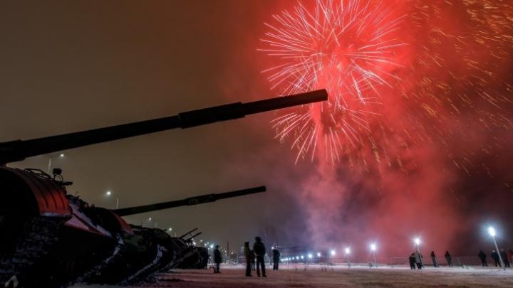 В Волгограде вечером 2 февраля прогремит праздничный фейерверк