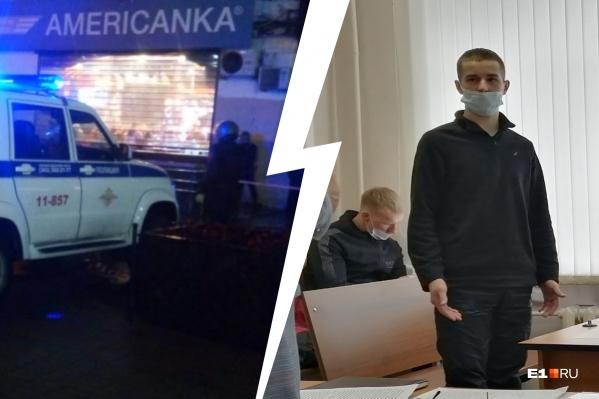 Кирилла Мордяшова задержали уже через несколько часов после убийства
