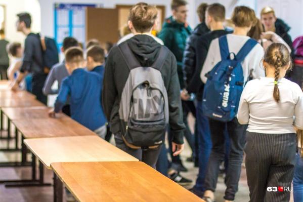 Инцидент произошел во время перерыва между уроками. Вполне возможно, на глазах других школьников