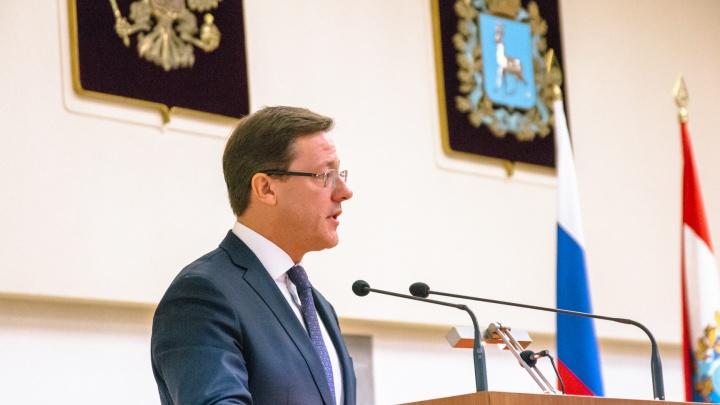 Стала известна дата оглашения послания губернатора Самарской области