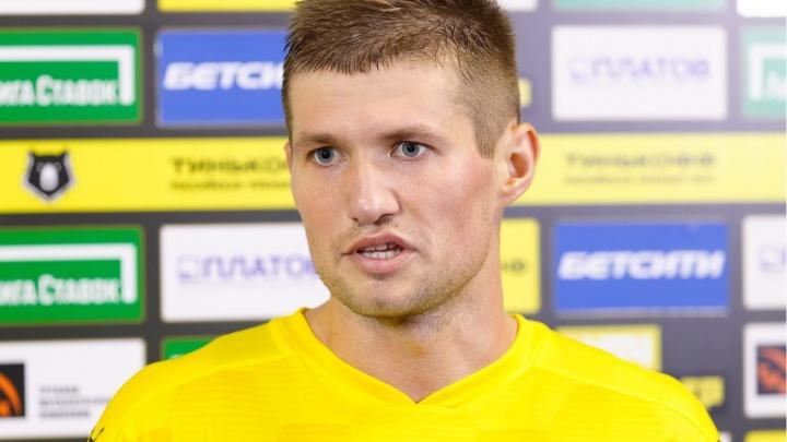 ВАДА заподозрило футболиста «Ростова» в употреблении допинга. Рассказываем, о ком идет речь