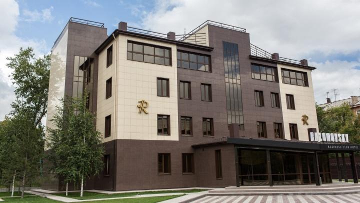 В Омске с дисконтом продают арестованный отель «Разумовский»