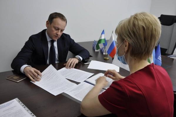 Чиновник примет участие в праймериз «Единой России»