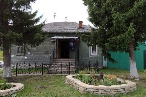 Почтовое отделение планируют реконструировать