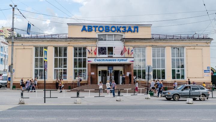 Краевые власти планируют отремонтировать центральный автовокзал в Перми