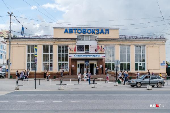 Здание построено в 1963 году