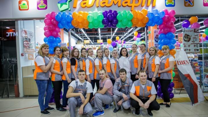 Встретить летний сезон с новой техникой: «Галамарт» завтра начнет продавать бытовую технику за рубль