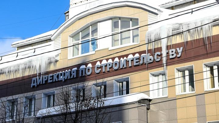 Нижегородский СК заподозрил главу «Дирекции по строительству» во взятке строительными материалами намиллион рублей