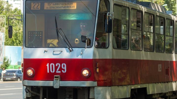 На Ново-Садовой закроют движение трамваев