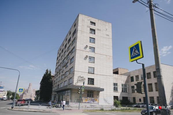 Дом печати оценили в 205 миллионов рублей