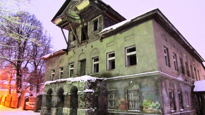 В Ярославле 200-летнюю купеческую усадьбу продают под ресторан
