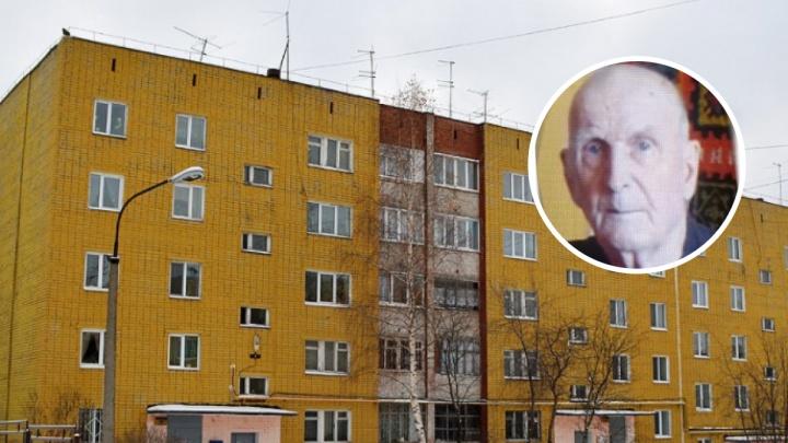 В Перми волонтеры объявили срочный сбор на поиски 87-летнего пенсионера