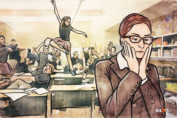 Чтобы работать в школе, учителю нужны стальные нервы